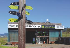 birdcenter