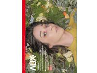 AUXmagazine n110